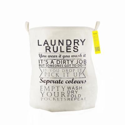 Корзина для белья Laundry Rules-0