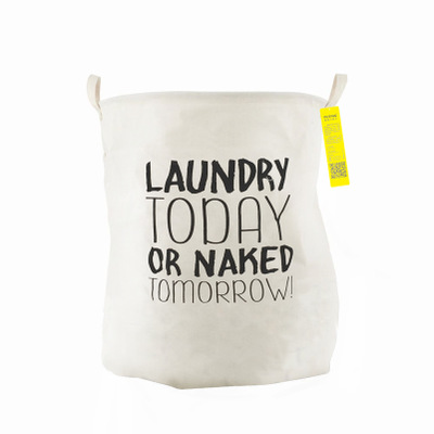 Корзина для белья Laundry Today-0