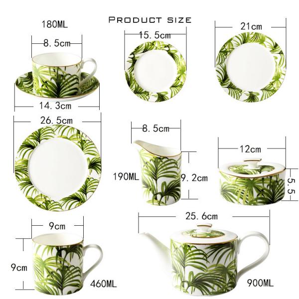 Чайный сервиз Palms-10757