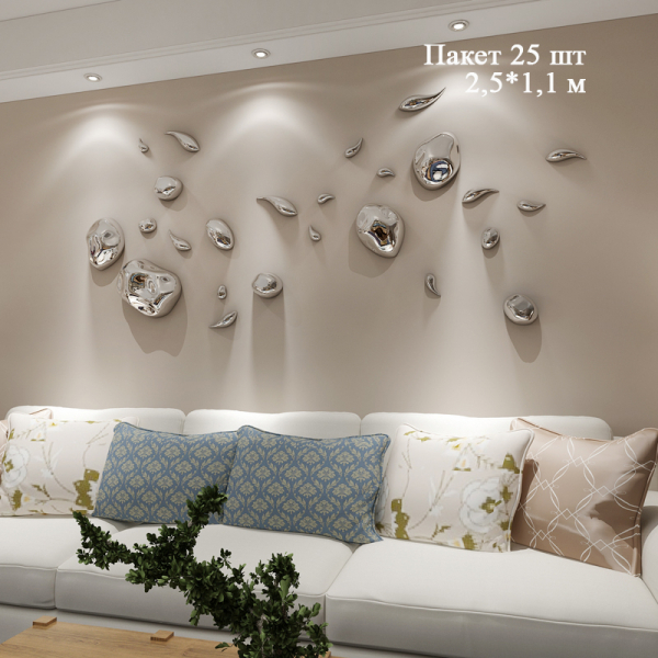 Настенный декор Stone-11883