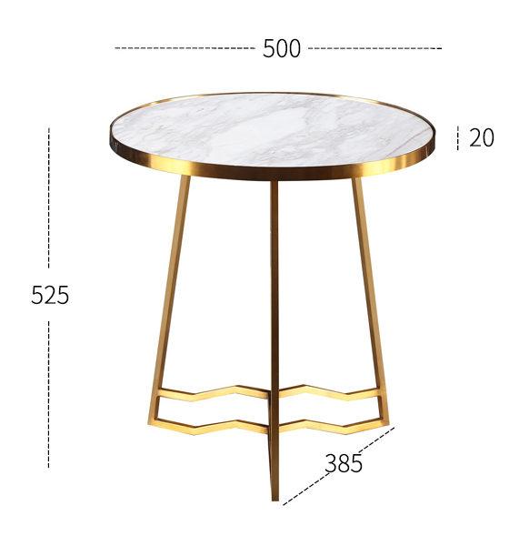Кофейный столик Janet-13539